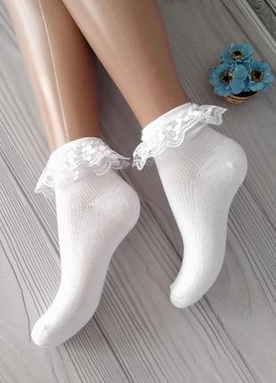 Белые носки с рюшами для девочки 9-10 лет. ароматизированные! ...