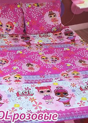 Детское постельное белье, бязь.  куклы лол