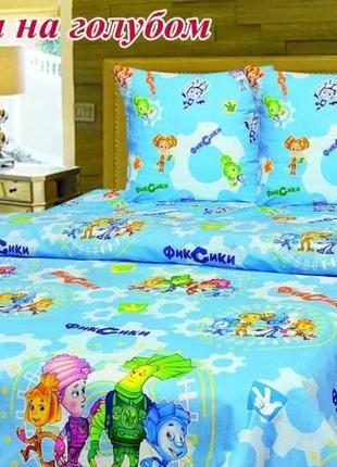 Детское постельное белье,  бязь. фиксики