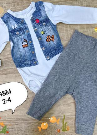 Набор, комплект h&m бодик + штанишки-лосины