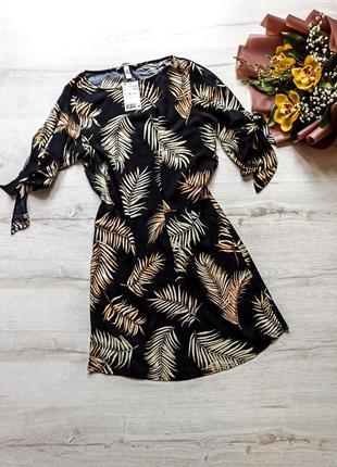 Нова сукня ❤❤