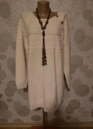 Шикарный удлиненный свитер большого размера