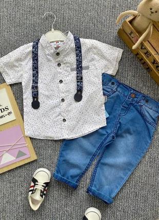 Костюм для мальчика рубашка и джинсы