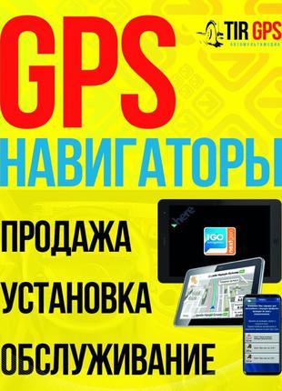 GPS навигация Европа IGO Primo Truck Nextgen на любое устройства