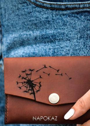 Стильный женский кошелек из натуральной кожи