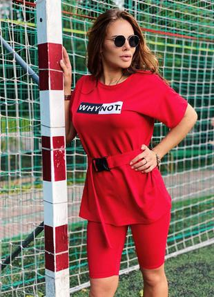 Спортивный костюм в комплекте пояс размер 42-44,46-48
