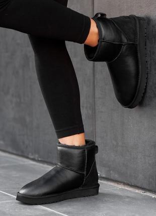 Зимние женские ботинки ugg