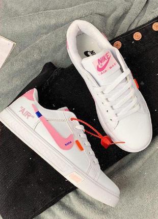 Кеды nike air x off-white белые с розовым кроссовки