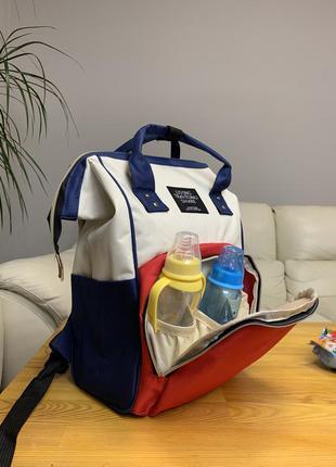 Сумка - рюкзак для мам mommy bag синий красный синий трехцветный