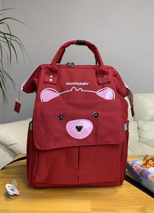 Сумка - рюкзак mommybaby рюкзак для мамы красный