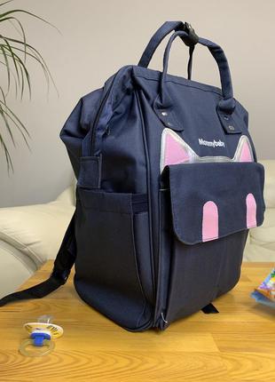Сумка - рюкзак mommybaby рюкзак для мамы синий