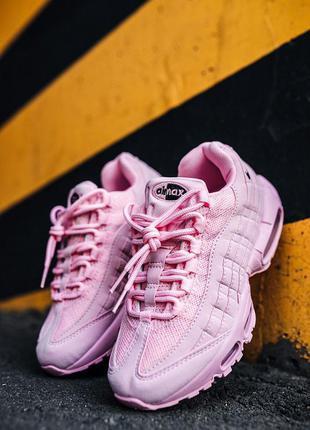 "Кроссовки nike air max 95 ""pink"" розовые тренд"