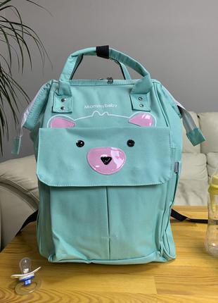 Сумка - рюкзак mommybaby рюкзак для мамы  бирюзовый