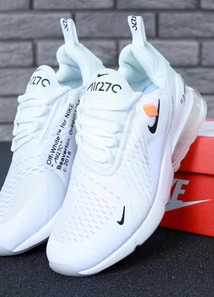 Кроссовки off-white x nike air max 270 белые с оранжевым