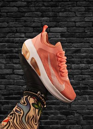 Кроссовки nike air max peach