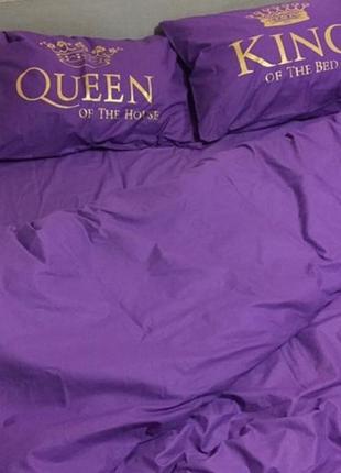 Фиолетовое постельное белье с надписью  king of the bad and qu...