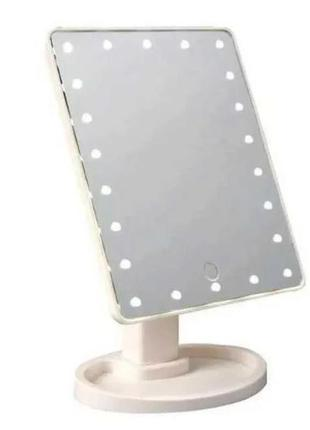 Зеркало с led - подсветкой ( 22 диода) для макияжа
