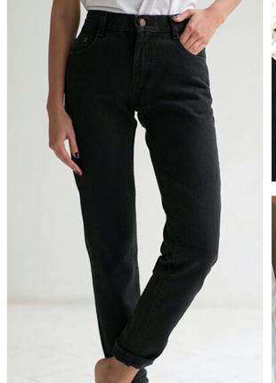 Черные прямые плотные джинсы 501 высокая посадка levis