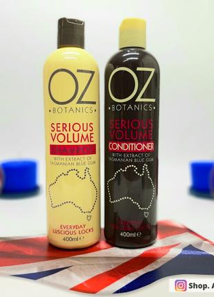 Шампунь та кондиціонер для об'єму волосся OZ Botanics Serious