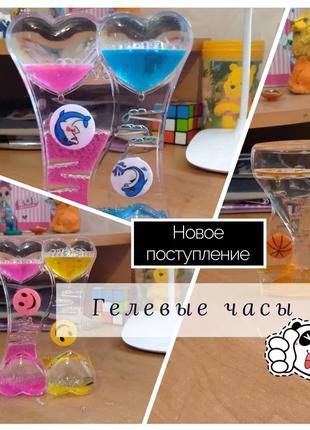 Сувенир/подарок/прикол жидкие/масляные/гелевые часы