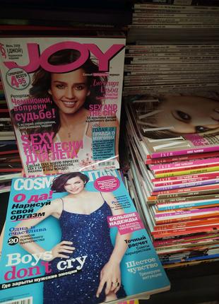 Журналы Cosmopolitan, Joy, Mini