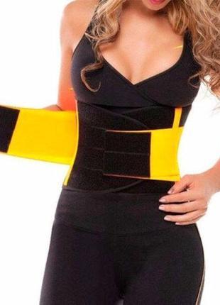 Пояс Xtreme Power Belt для похудения и коррекции фигуры