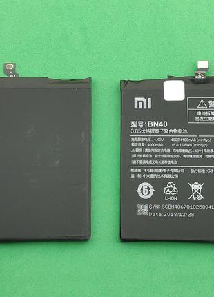 Аккумулятор, батарея, АКБ для Xiaomi Redmi 4 Pro, BN40 (4000 mAh)