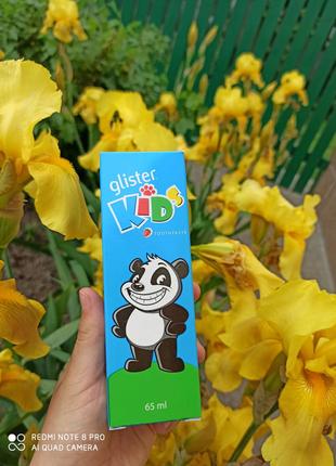Glister Amway Зубна паста для дітей