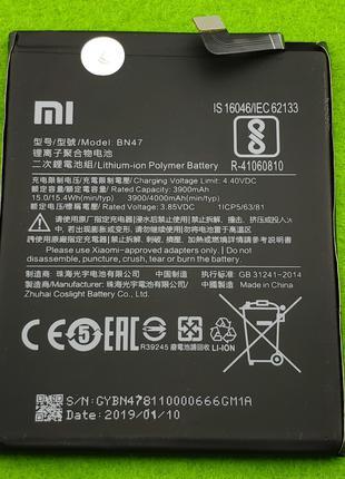 Аккумулятор, батарея, АКБ для Xiaomi Redmi 6 Pro, BN47 (4000 mAh)