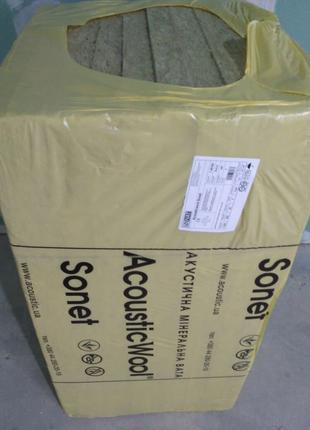 Акустическая минвата Sonet 1000*600*50мм, поштучно