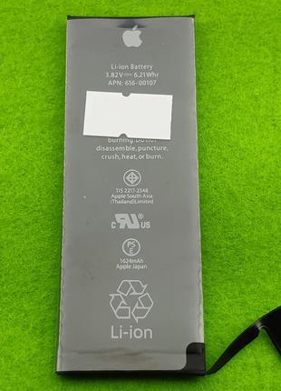 Аккумулятор, батарея, АКБ для телефона Apple iPhone SE (1624 mAh)