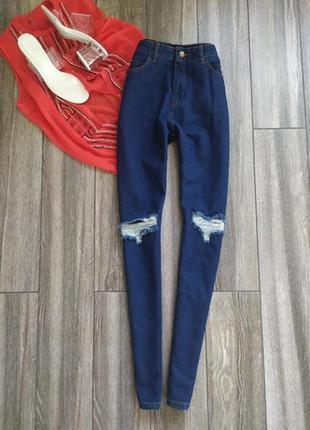 Шикарные мом джинсы момы с высокой посадкой талией