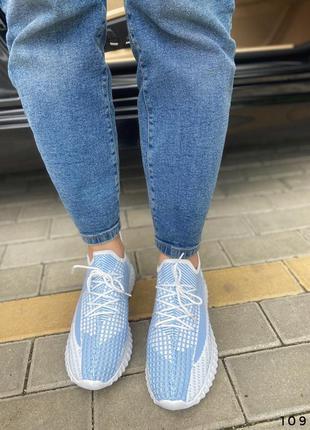 Кроссовки цвет белый, голубой на размер 36-41
