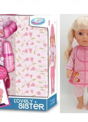 """Кукла - пупс WZJ 016-531 """"Любимая сестрёнка"""", функциональная"""