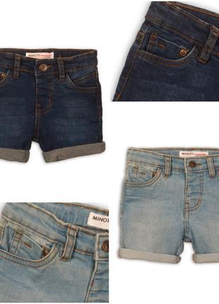 Джинсовые шорты Minoti на мальчика, от 1 года до 8 лет