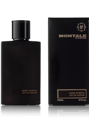 Женский мини парфюм  Montale Dark Purple - 60 мл (M-13)