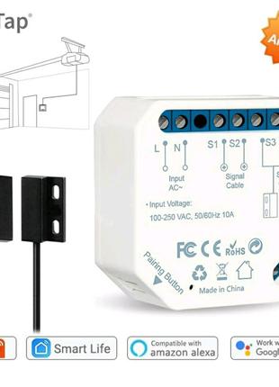 Smart Garage Door WIFI контроллер открывания двери ворот гаража