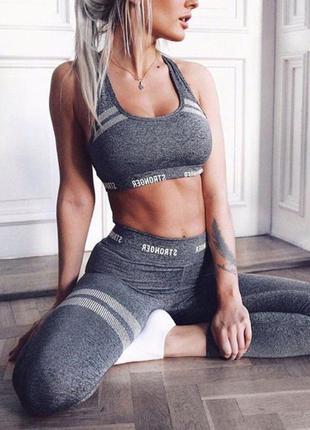 Костюм спортивный женский для фитнеса, спорта, бега, йоги фитн...
