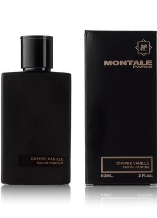 Мини парфюм Montale Chypre Vanille (Унисекс)  - 60мл (M-10)