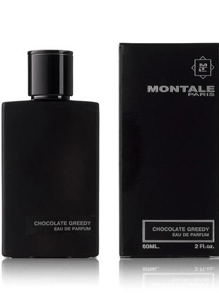 Мини парфюм Montale Chocolate Greedy (Унисекс) - 60 мл (M-9)