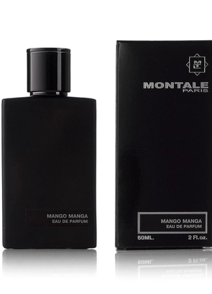 Мини парфюм Montale Mango Manga (Унисекс) - 60 мл (M-17)