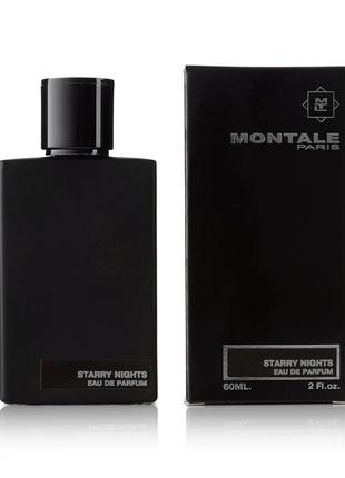 Мини парфюм  Montale Starry Night (Унисекс) - 60 мл (М-27)