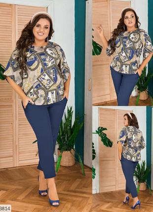 Повседневные костюм, блуза с брюками на размер 48-50, 52-54, 5...