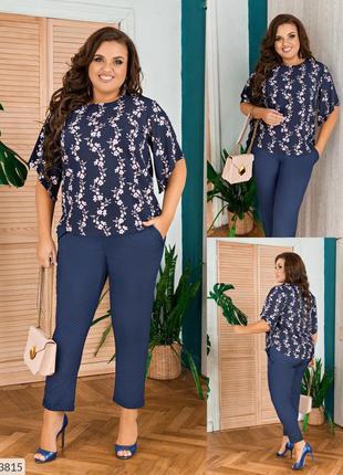 Повседневные костюм, блуза с брюками на размер  48-50, 52-54, ...