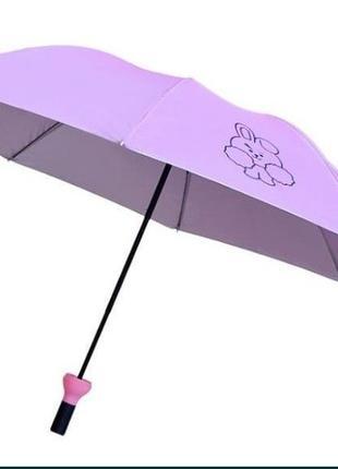 Зонт BTS/ BT21