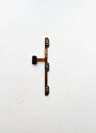 Шлейф для Meizu M2 Note (M571), с кнопкой включения, с кнопками р