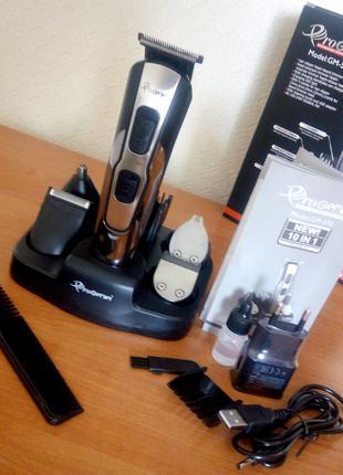 Машинка триммер Progemei gm-592 10 в 1 бритва для стрижки волос