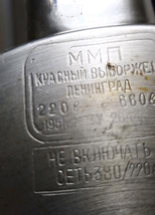 Первый электрический чайник в СССР