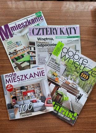 Журналы на польском об дизайне интерьера