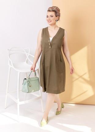 Платье сарафан из льна цвет хаки